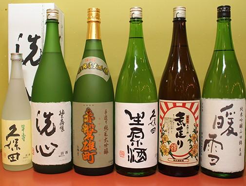 岡山 和風ダイニング すし舟が提供する日本酒