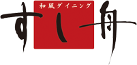岡山市 和風ダイニング すし舟